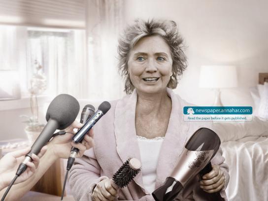An Nahar Print Ad -  Clinton