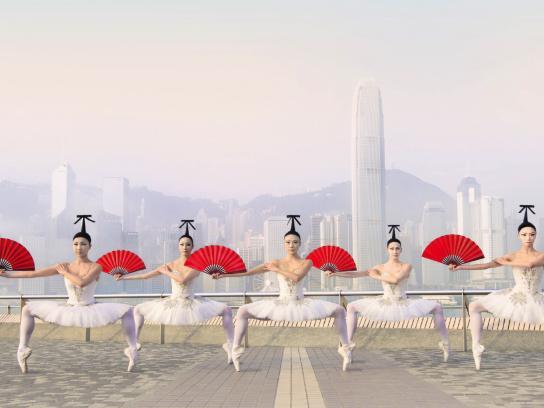 Hong Kong Ballet Print Ad - Red Fans