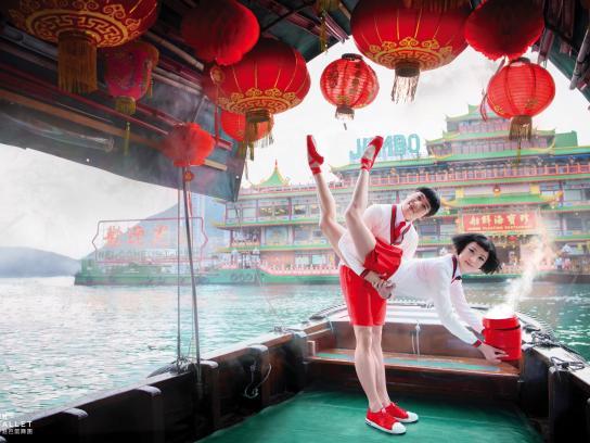 Hong Kong Ballet Print Ad - Dimsum Boat
