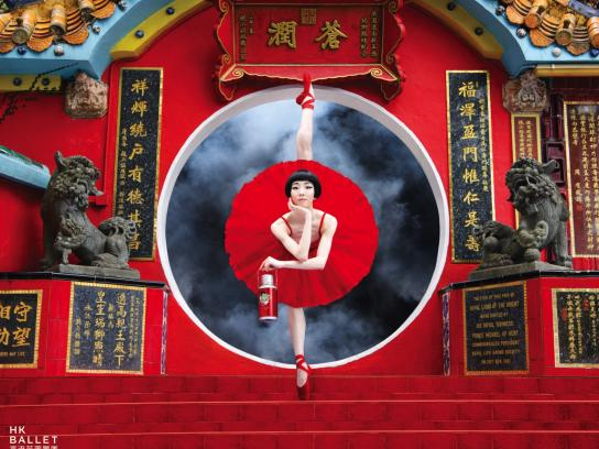 Hong Kong Ballet Print Ad - Red Temple - Girl
