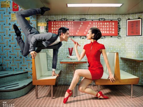 Hong Kong Ballet Print Ad - Restaurant