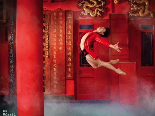 Hong Kong Ballet Print Ad - Red Temple - Guy