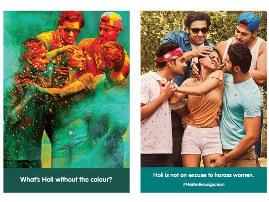 Reliance General Insurance Print Ad - Holi, 1