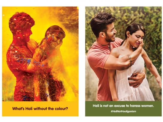 Reliance General Insurance Print Ad - Holi, 2