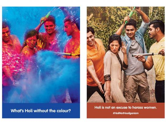 Reliance General Insurance Print Ad - Holi, 3