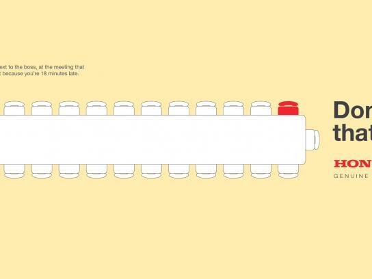 Honda Print Ad -  Boardroom