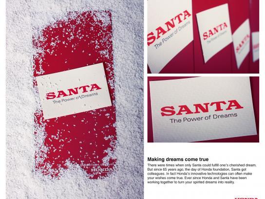 Honda Direct Ad -  New Year postcard