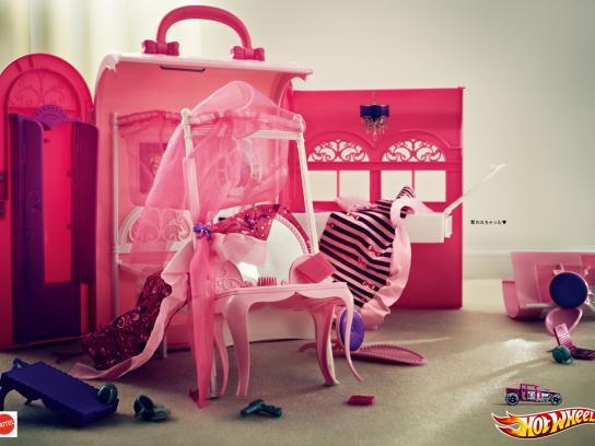 Hotwheels Print Ad -  Room