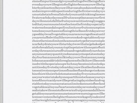 Odyssey Raheja Universal Print Ad -  How to lose