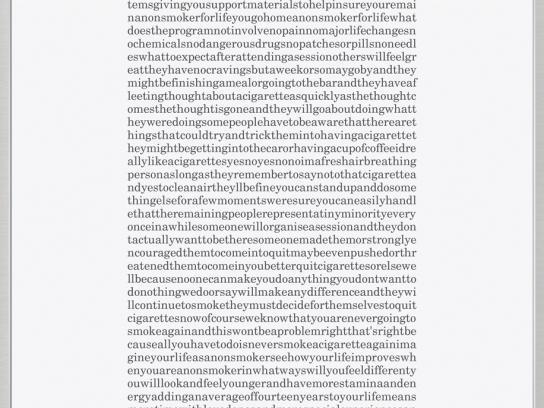 Odyssey Raheja Universal Print Ad -  How to quit