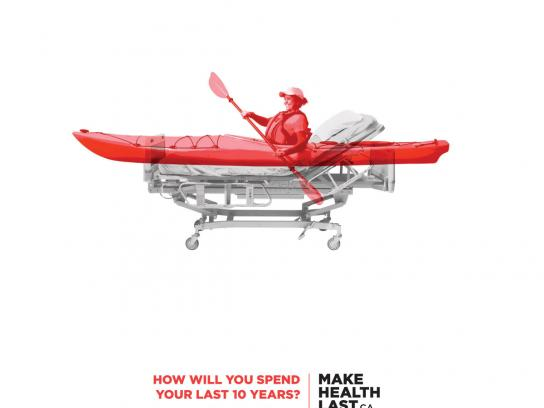 Heart and Stroke Foundation Print Ad -  Future, 1