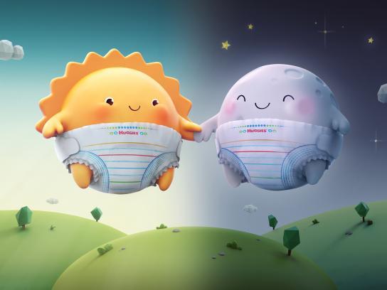 Huggies Outdoor Ad - Sun