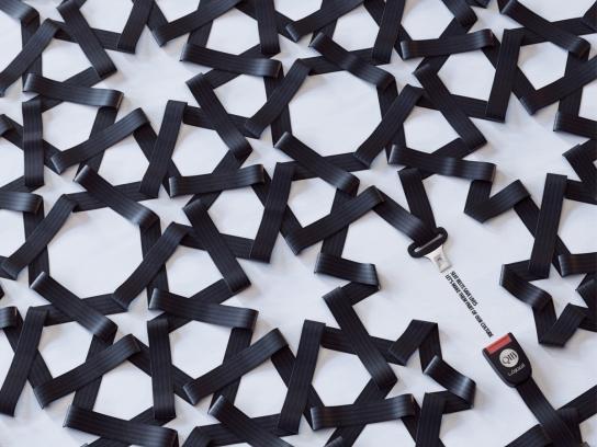 Qatar Islamic Bank Print Ad - Nujoom