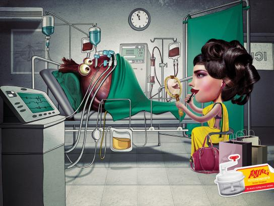 Anjali Kitchenware Print Ad -  ICU
