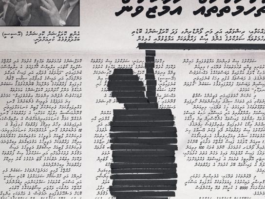 IFEX Print Ad - Hanged