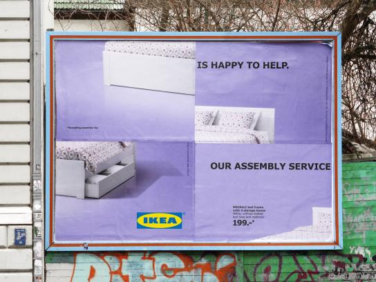 IKEA Outdoor Ad -  Assembly Fail - Bed
