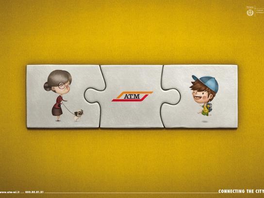 ATM Print Ad -  Yellow