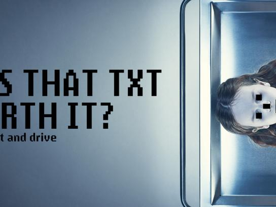 Brake Outdoor Ad -  Don't text and drive, 2