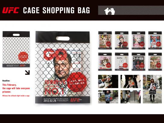 UFC Print Ad -  Cage shopping bag