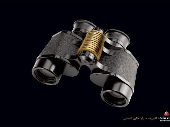 Bank Mellat Print Ad -  Binocular