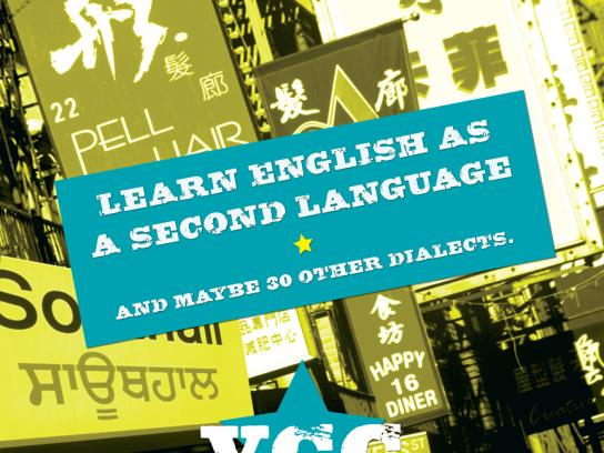 Vancouver Community College Print Ad -  English as second language