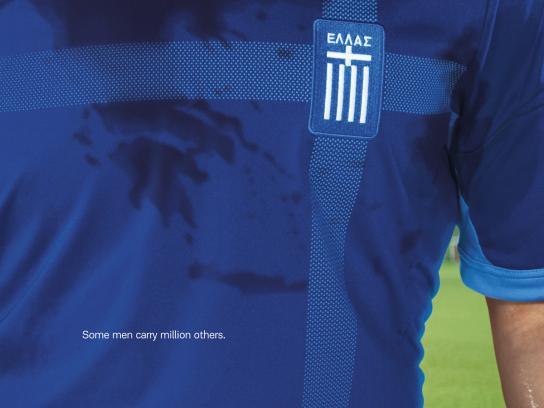 Piraeus Bank Print Ad -  Jersey