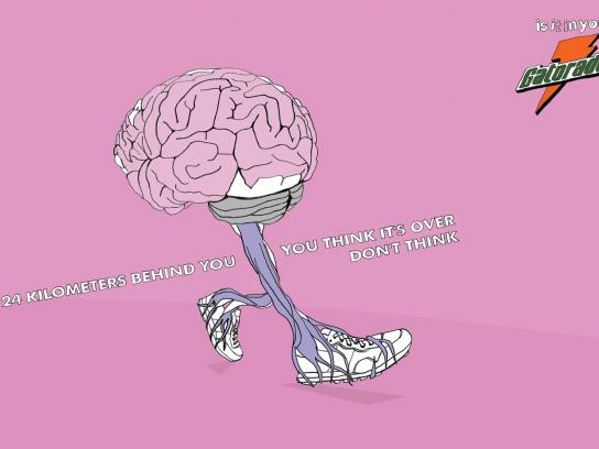 Gatorade Print Ad -  Brain