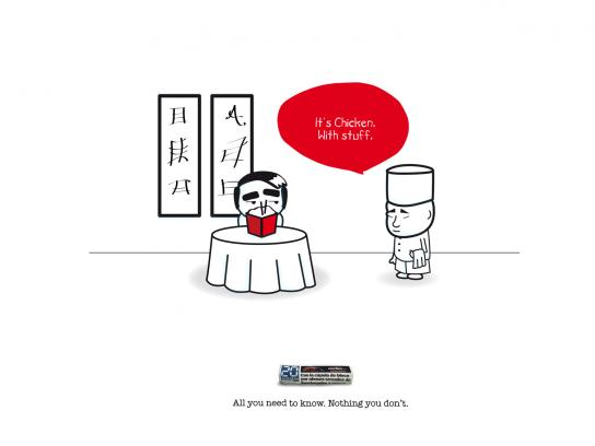 20 minutos Print Ad -  Chinese