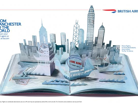 British Airways Print Ad -  Pop-up passport, Hong Kong