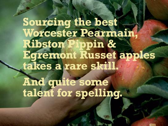 Copella Print Ad -  The fruit of our knowledge, Spelling