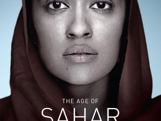 Manpower Print Ad -  Sahar