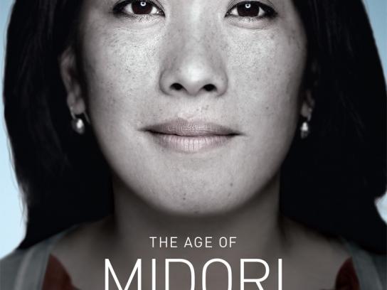Manpower Print Ad -  Midori