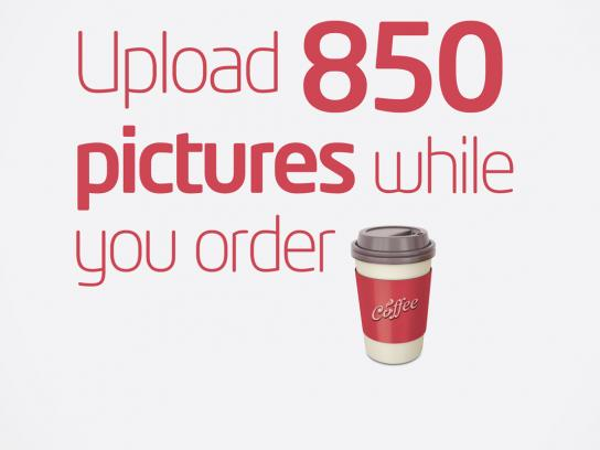 Etisalat Print Ad -  Coffee