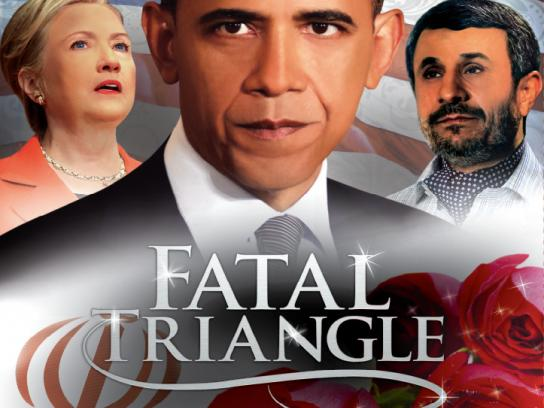 Shapam 95.5FM Print Ad -  Fatal triangle