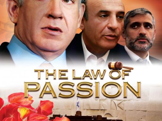 Shapam 95.5FM Print Ad -  The Law of Passion