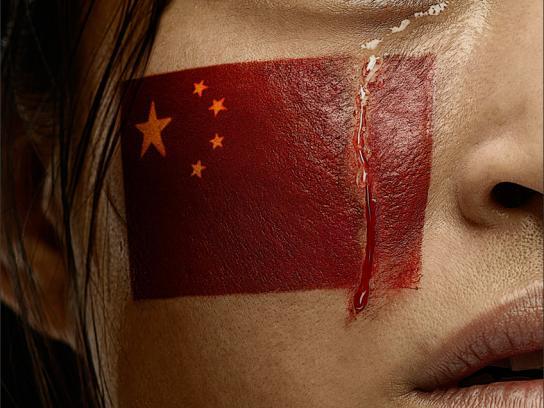 Amnesty International Print Ad -  Tiananmen Square Crackdown