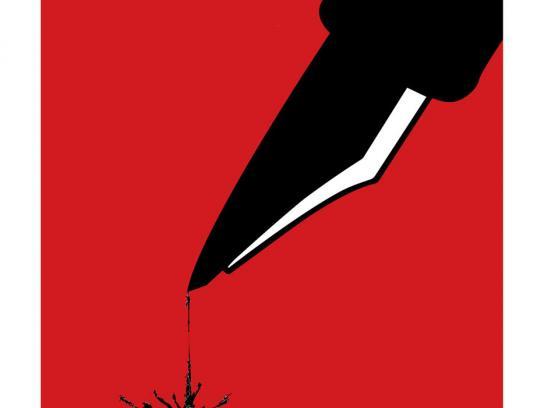 Amnesty International Print Ad -  Pen, 1