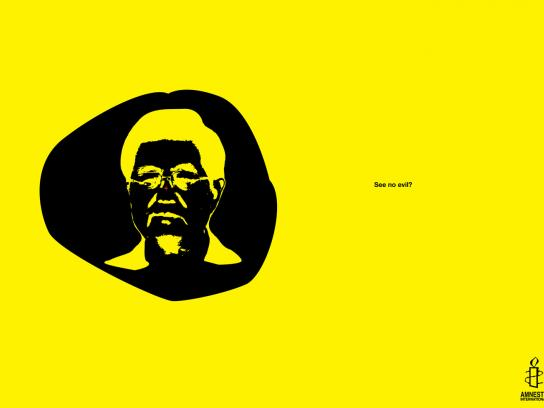 Amnesty International Print Ad -  See no evil, 2