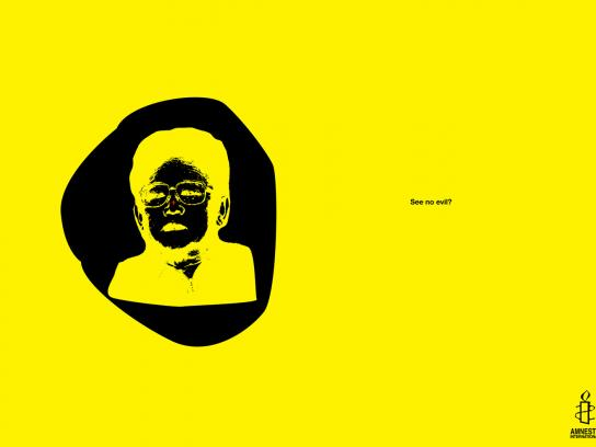 Amnesty International Print Ad -  See no evil, 3