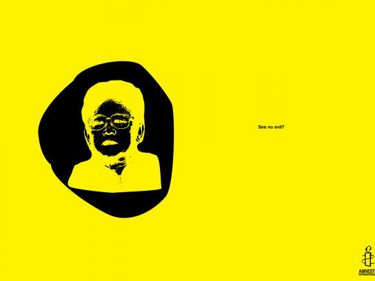 Amnesty International Print Ad -  See no evil, 3