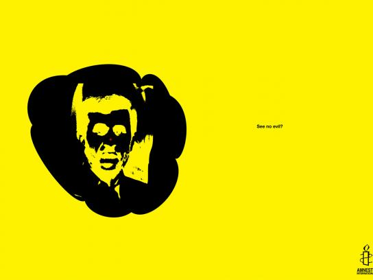 Amnesty International Print Ad -  See no evil, 5