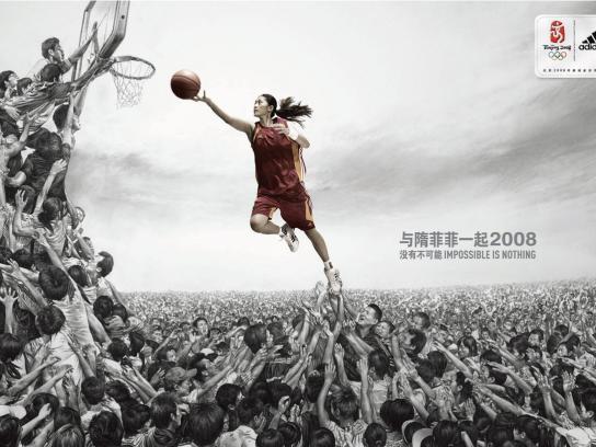 Adidas Outdoor Ad -  Basketball
