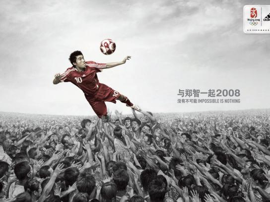 China Outdoor Ad -  Soccer
