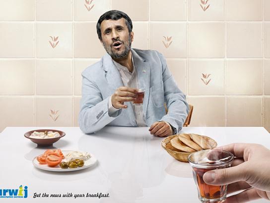 Tarwij Print Ad -  Ahmadinejad