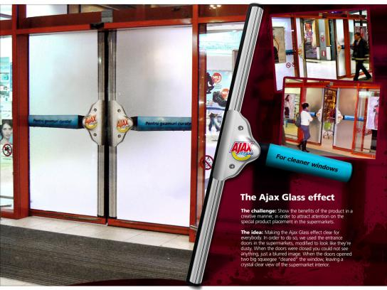 Ajax Ambient Ad -  The Ajax effect glass door