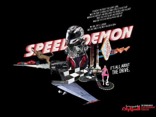 Alam Assayrat Print Ad -  Speed Demon