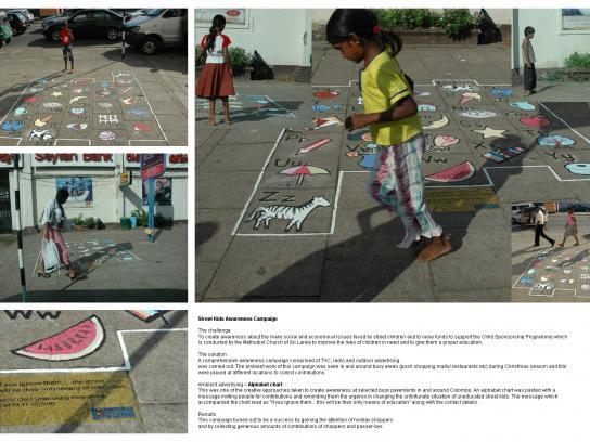 MSCL Ambient Ad -  Street Kid - Alphabet chart