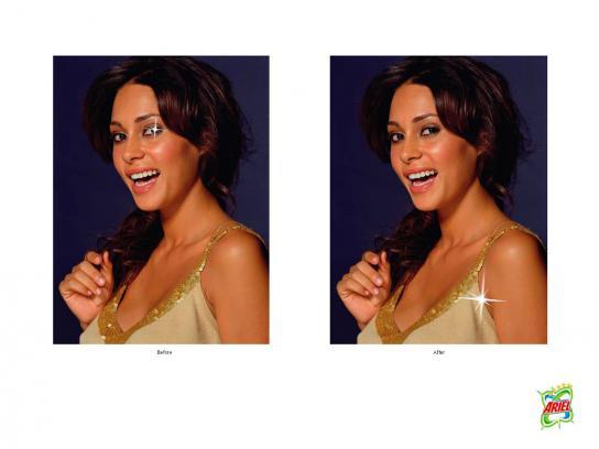 Ariel Print Ad -  Sparkle, 2