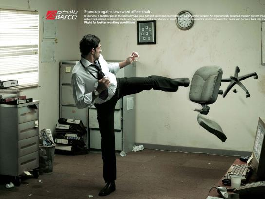 BAFCO Print Ad -  Chair