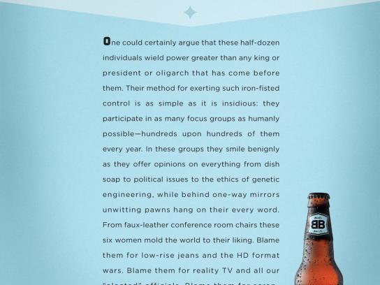 Bard's Print Ad -  Omaha